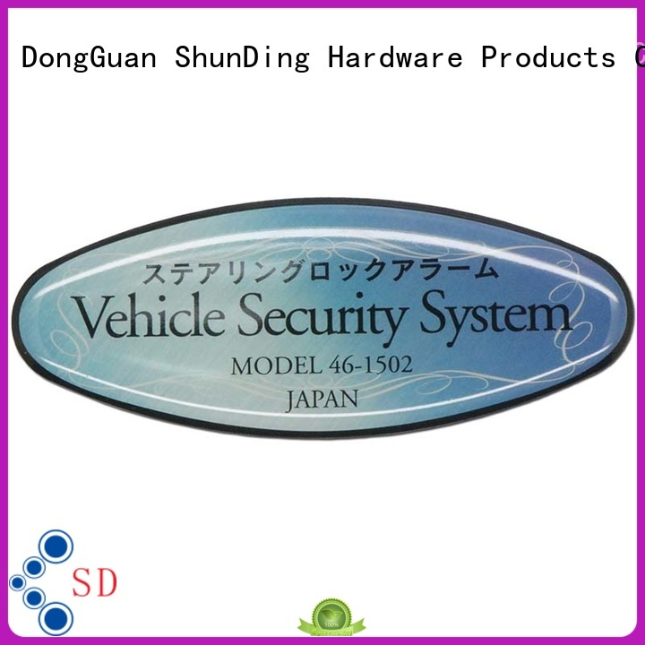 Wholesale adhesive barcode labels ShunDing Brand