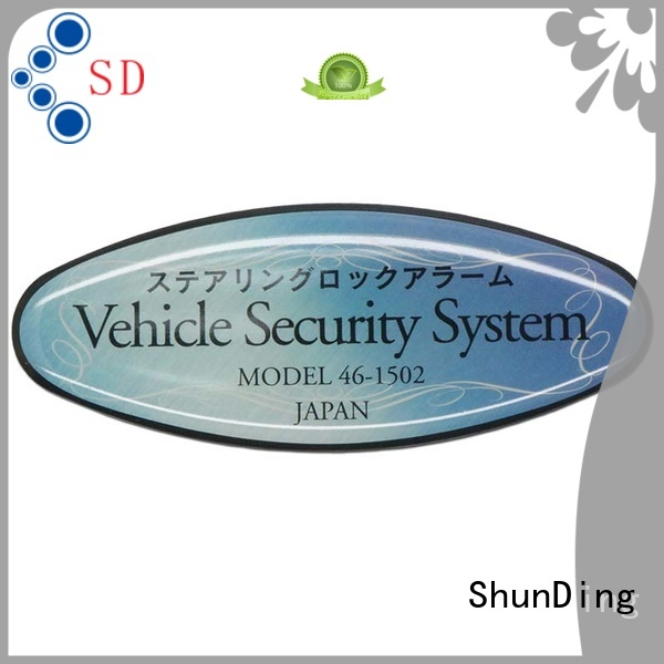 epoxy printing barcode labels barcode number ShunDing company