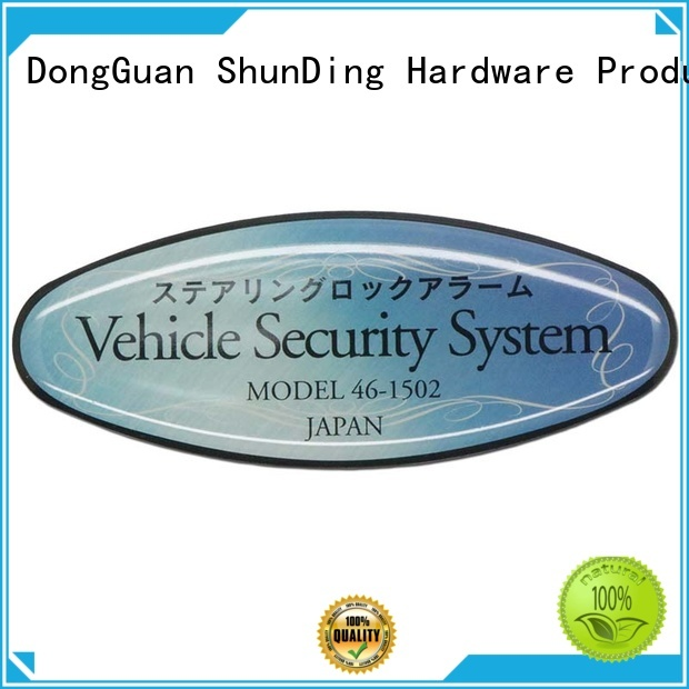 Quality ShunDing Brand self adhesive metal labels embossed