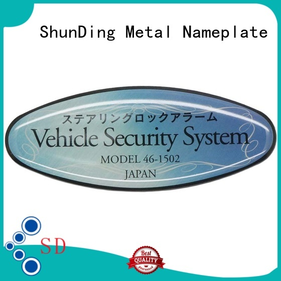 ShunDing fine- quality barcode labels from manufacturer for identification