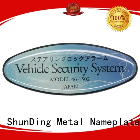 ShunDing filled steel label order now for staff