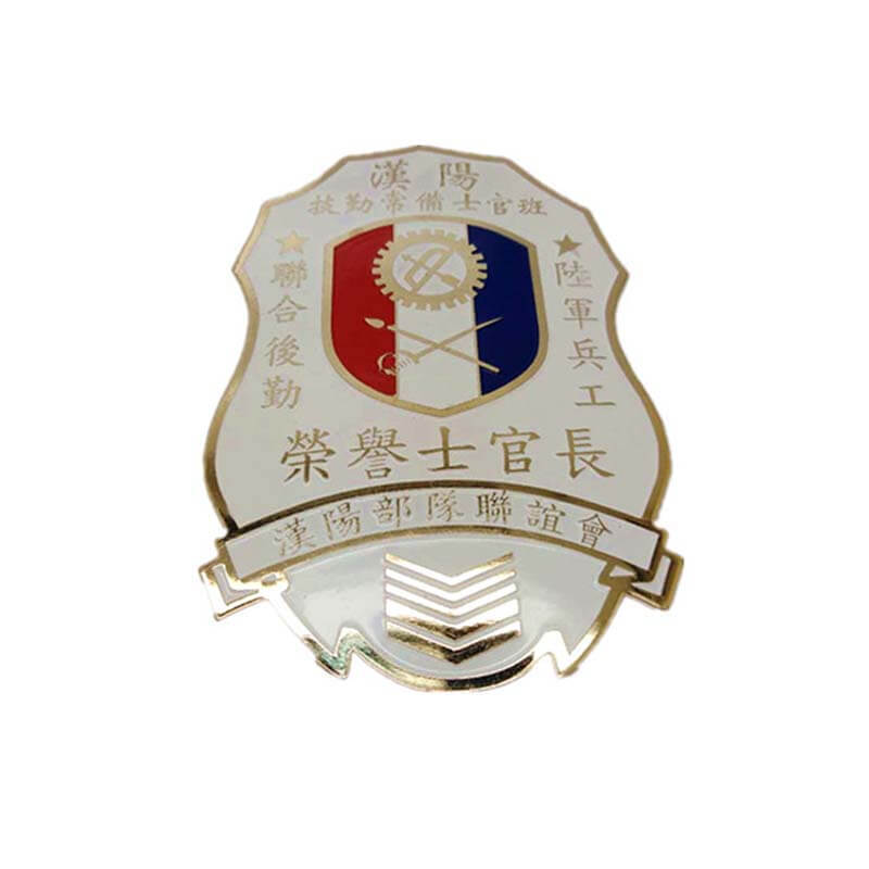 ShunDing stable metal logo badge for sale for commendation-3
