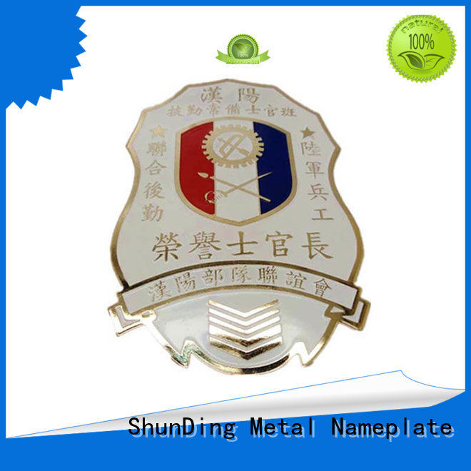 Custom Metal Badge SD-B00001