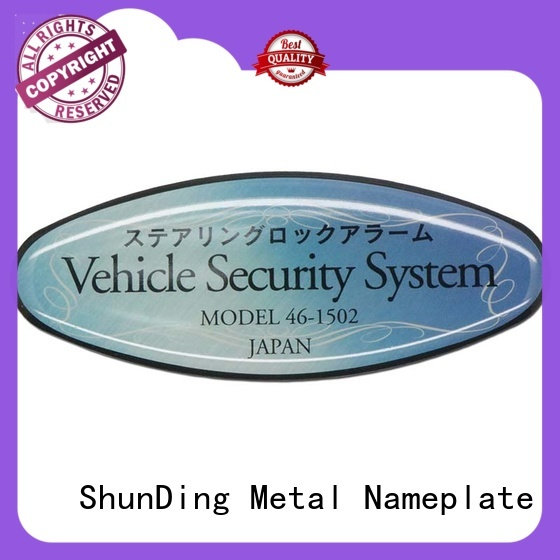 color barcode labels free quote for identification ShunDing