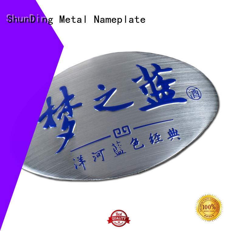 ShunDing embossed custom barcode labels from manufacturer for identification