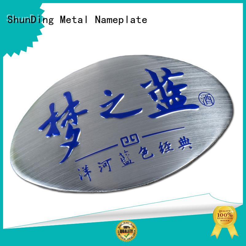 fine- quality custom metal labels printing bulk production for company