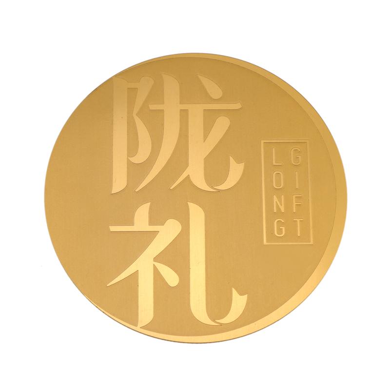 ShunDing metal engraving supplier for souvenir-1