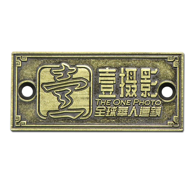 Custom gold electroplating zinc alloy nameplate
