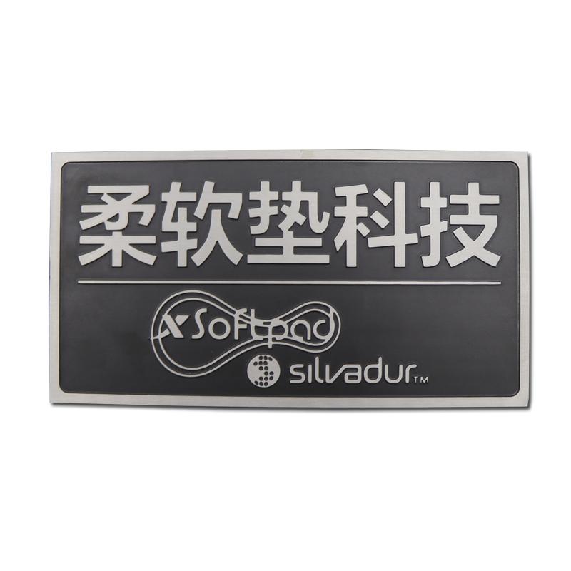 ShunDing steel name plates manufacturer for auction-1