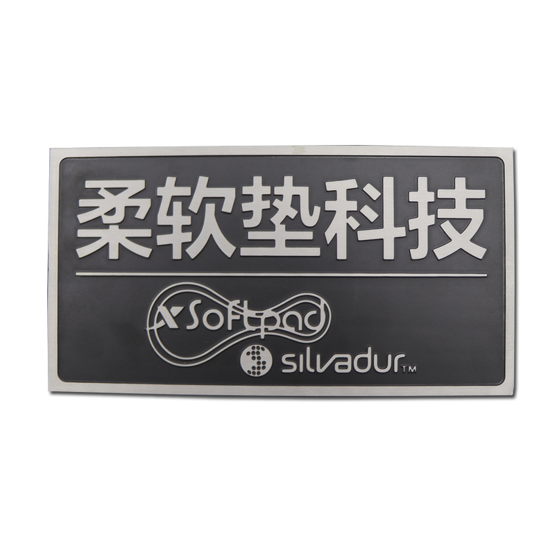 Durable Etching Aluminum Nameplate With Custom Raised Logo