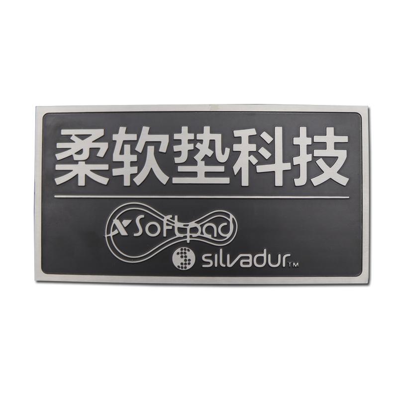 Durable Etching Aluminum Nameplate With Custom Raised Logo