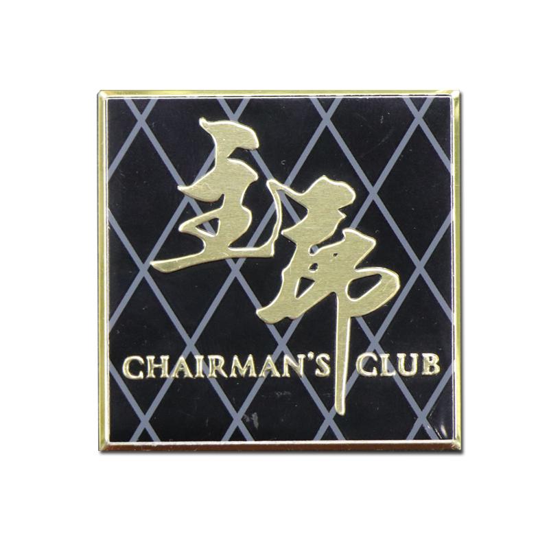 Custom printing stamping nameplate