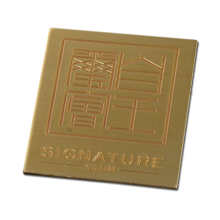 Custom Out Door Brass Nameplate