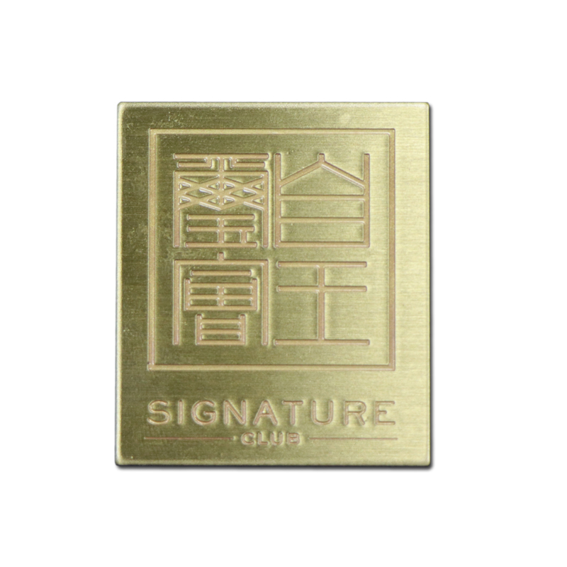 Rectangular small engraved brass name plates