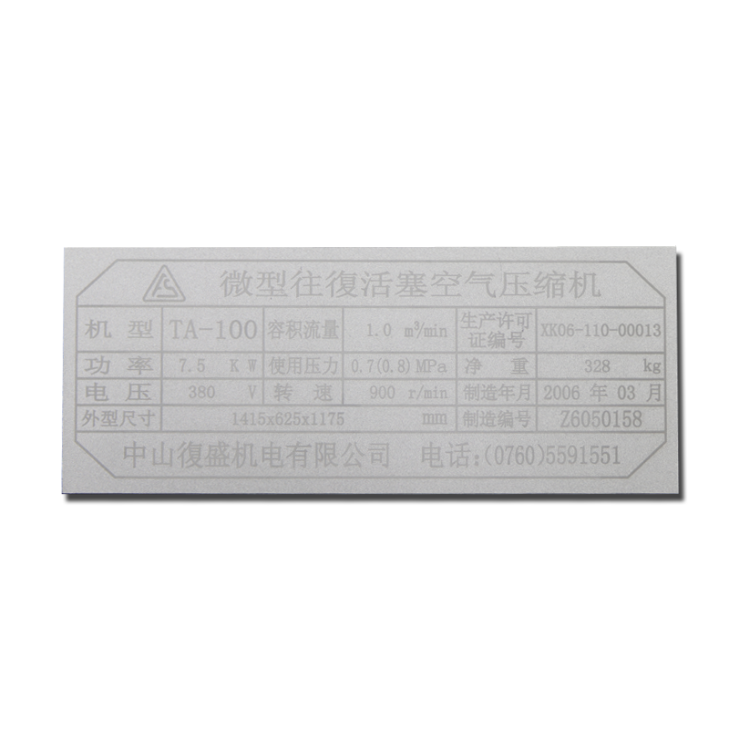 China factory custom metal name plates
