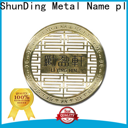 ShunDing brass tags engraved from China for company