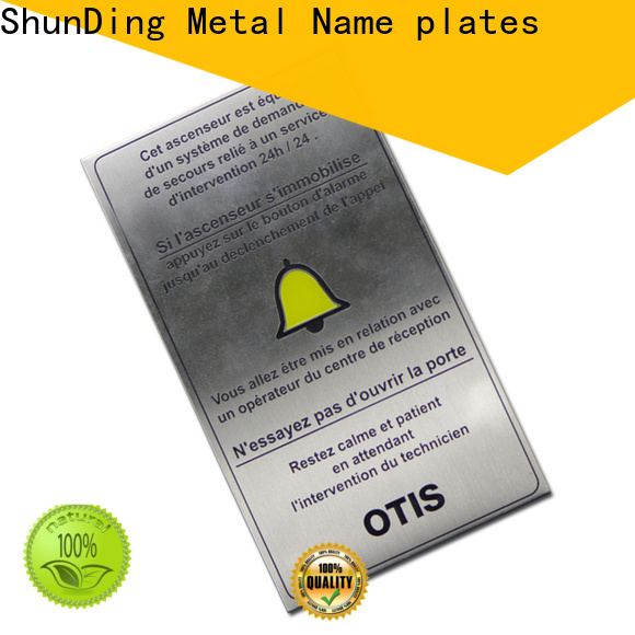 ShunDing first-rate engraved brass name plates factory price for meeting