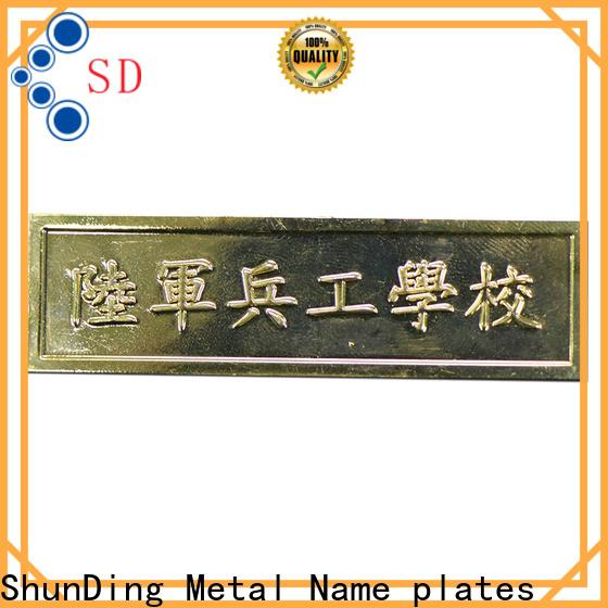 ShunDing engraved plates factory price for identification