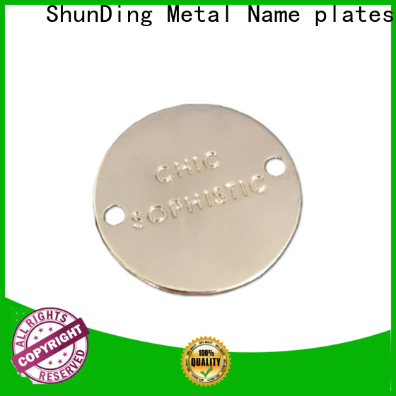 ShunDing remove stickers producer for company