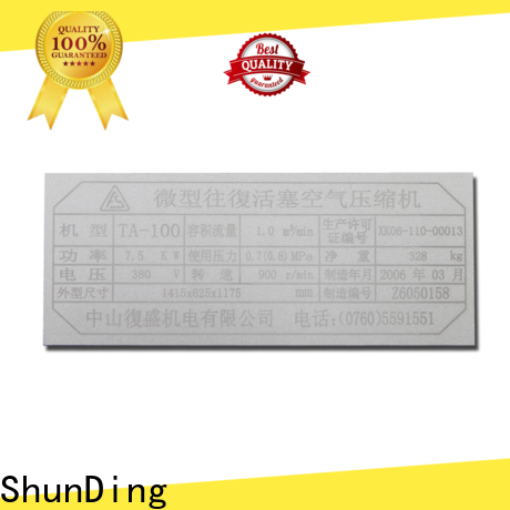 ShunDing stable office door name plates by Chinese manufaturer for souvenir