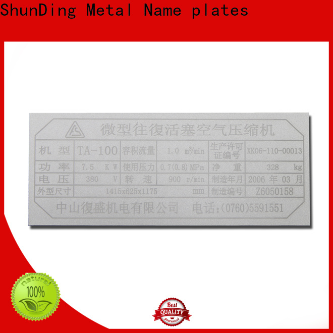 ShunDing quality steel name plates certifications for souvenir
