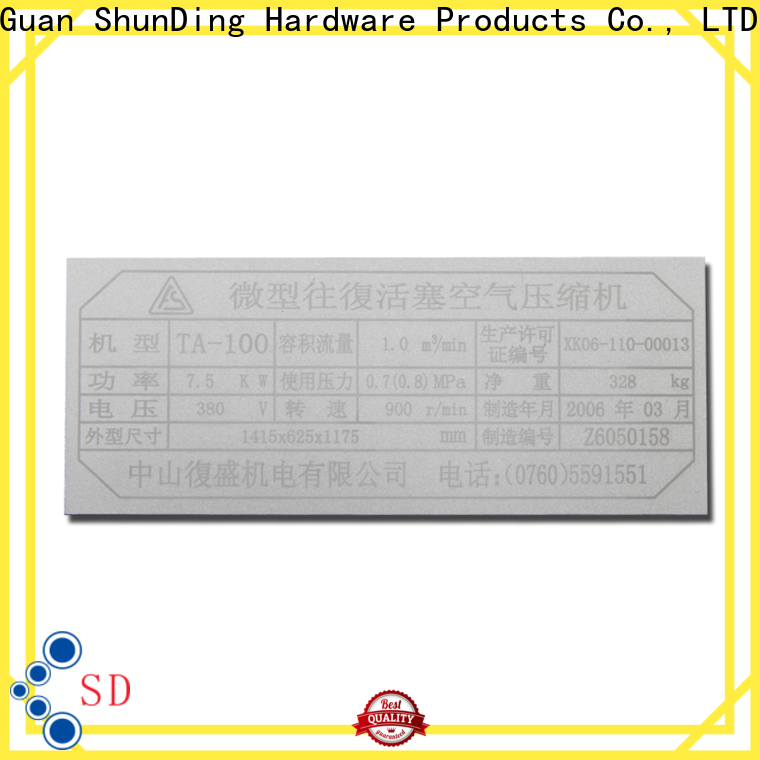 ShunDing first-rate custom name plates by Chinese manufaturer for souvenir