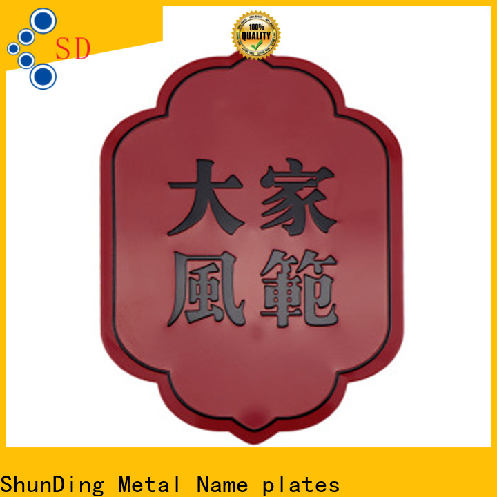ShunDing custom metal sign supplier for meeting