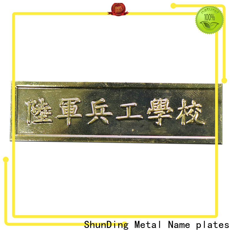 ShunDing metal plaque engraving with good price for auction