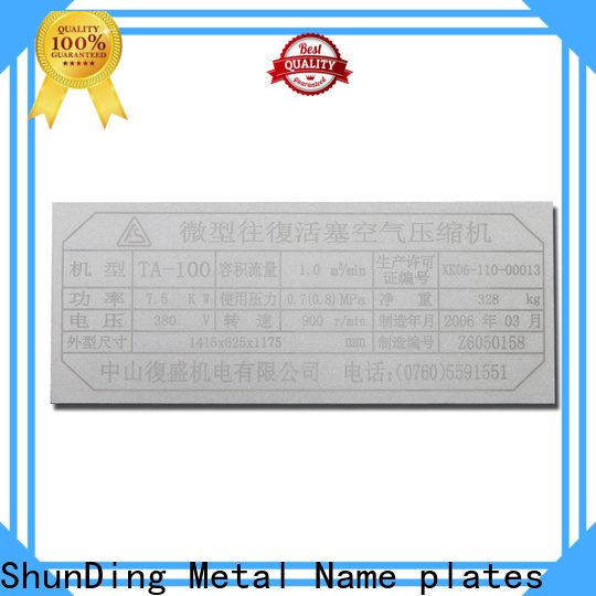 ShunDing effective brass name plates certifications for auction