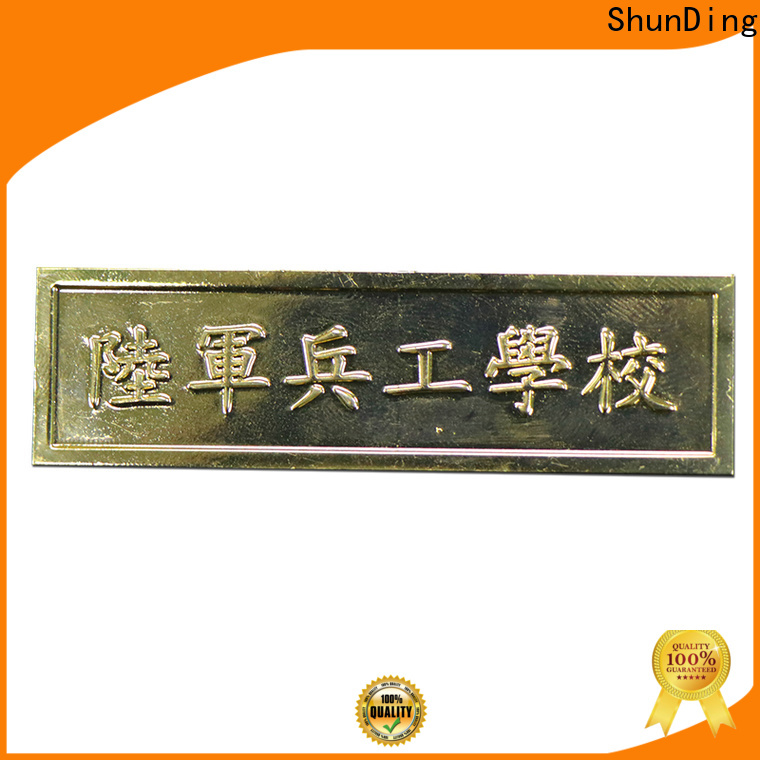 ShunDing durable engraved name plates from China for auction