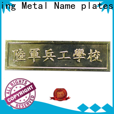 ShunDing durable small engraved plaques factory price for commendation