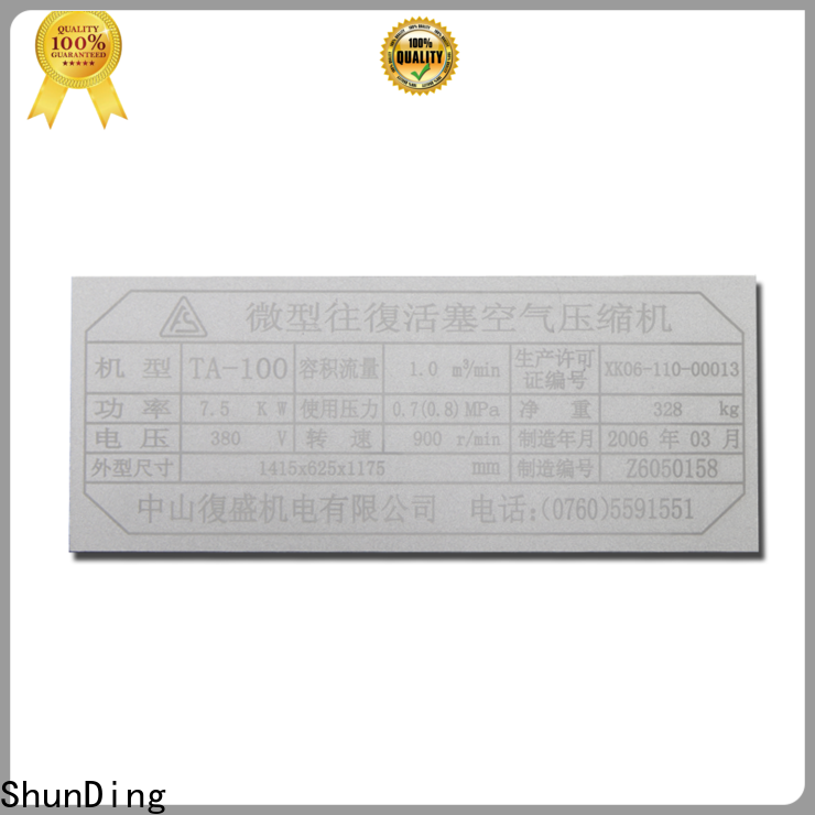 ShunDing private door name plates from China for meeting