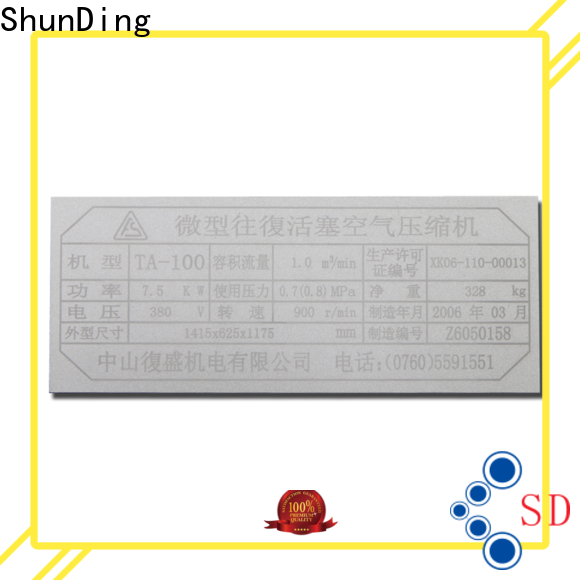 reliable custom name plates epoxy with cheap price for identification
