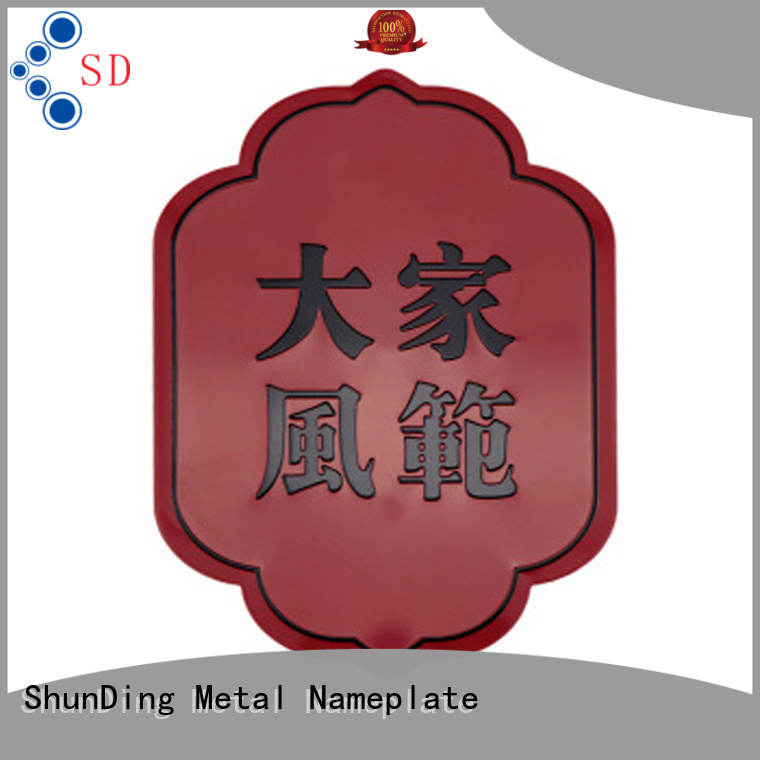 ShunDing epoxy best metal labels from manufacturer for identification