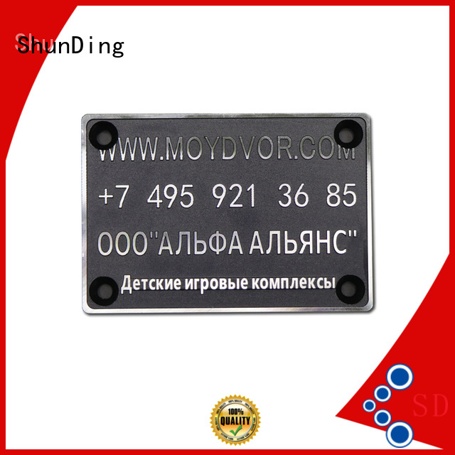 ShunDing name office door name plates factory price for identification